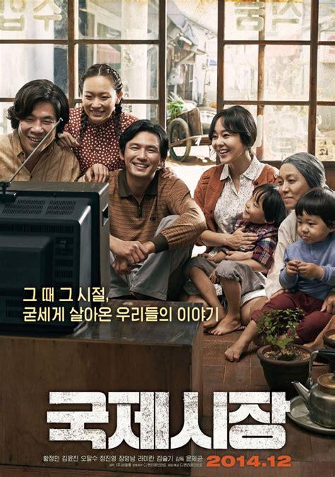 beauty inside korean movie 2014 hancinema ode to my father korean movie 2014 국제시장 hancinema