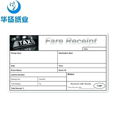 Receipt Template Taxi by Car Bill Of Sale Receipt 2018 2019 2020 Ford Cars