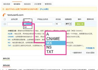 Office 365 Portal Cname Create Dns Records At 22 Cn For Office 365 Office 365
