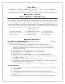 resume competencies