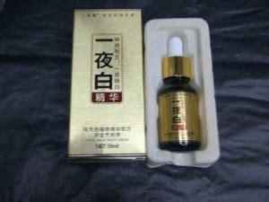 Serum Glucogen recomended serum