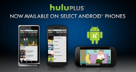 hulu plus apk top 3 best free apps for android