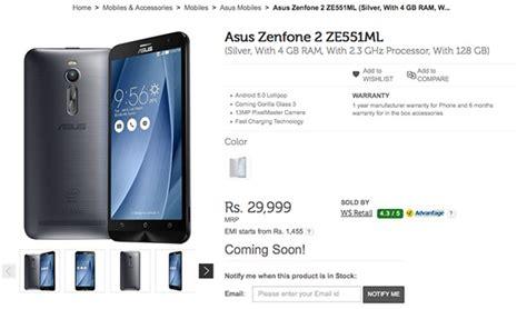 Harga Samsung S8 Taiwan harga asus zenfone 2 varian 128gb terbaru bulan februari