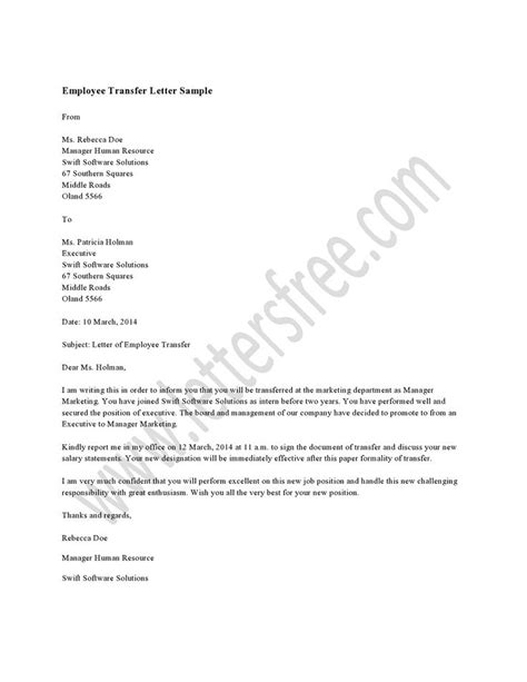 Recommendation Letter For Transfer Of Employee Employee Transfer Letter Sle Hrzone