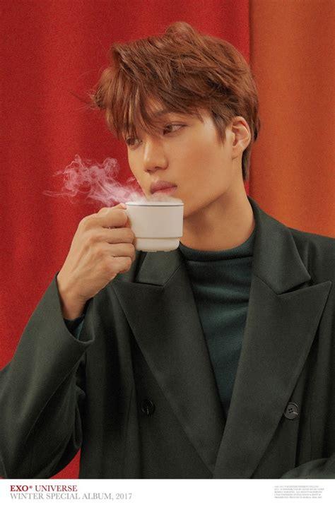 exo universe exo release final teaser photos for universe