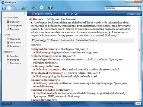english german dictionary free download full version portuguese english collins pro dictionary for windows
