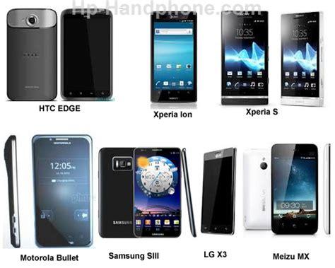 mulia ponsel adan handphone baru 2012