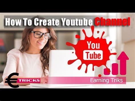 youtube tutorial how to youtube tutorial 2017 how to make a youtube channel i