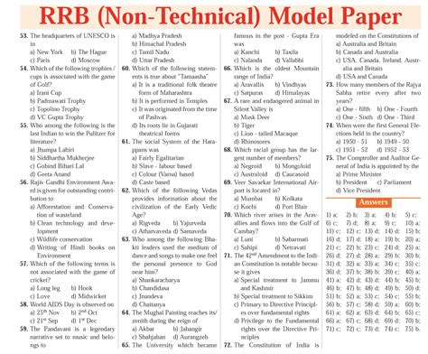paper pattern rrb 2016 rrb exam papers march 2016