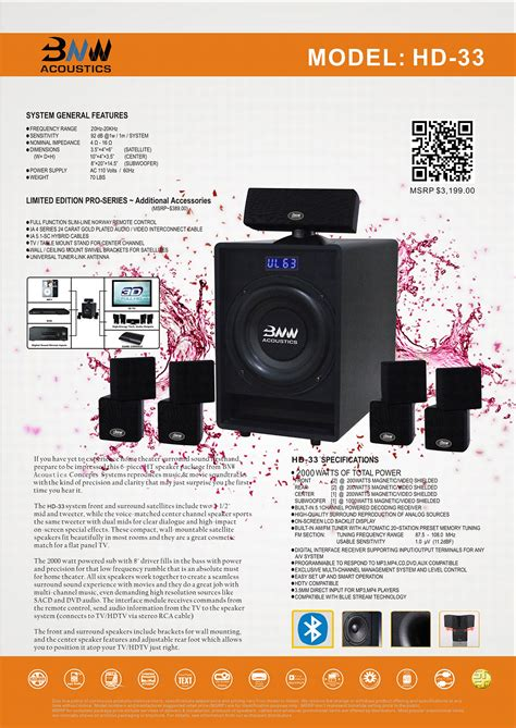 bnw acoustics hd  home theater system bnw acoustics