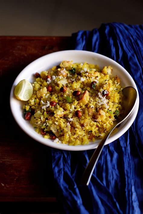 maharashtrian poha recipe | kanda batata poha recipe ... G Recipes