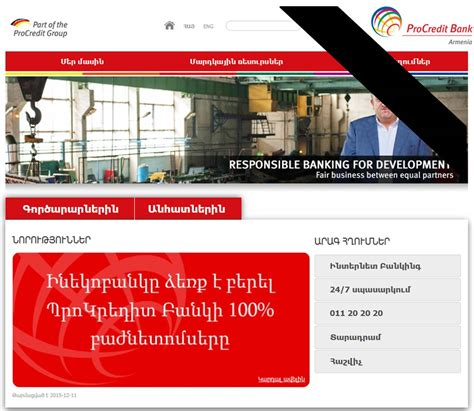 procredit bank armenia procredit bank armenia the next procredit bank to be sold
