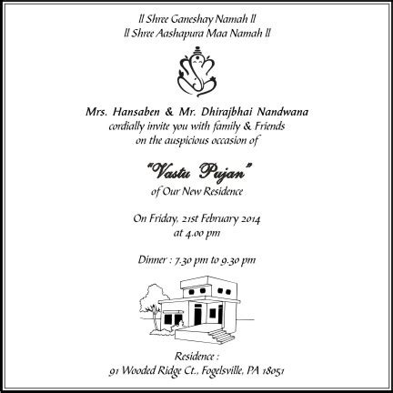Indian Housewarming Invitation Cards Templates by House Warming Invitation Wordings