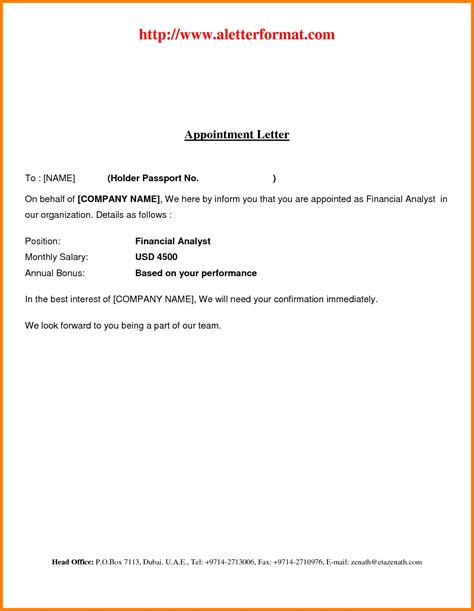 joining company letter format joining letter format for employee the letter sle