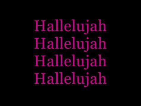 best version of hallelujah song hallelujah lyrics best version videolike