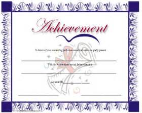 Certification Letter Accomplishment this certificate of achievement has a purple floral border and a