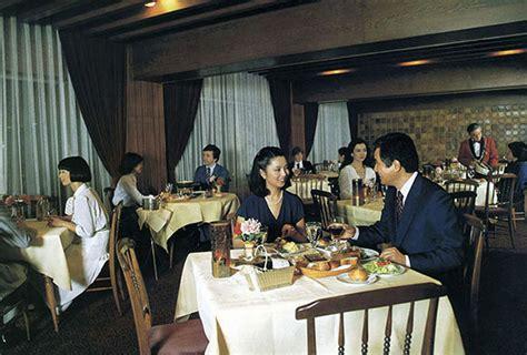 continental room mid century legend hotel okura tokyo sometimes interesting