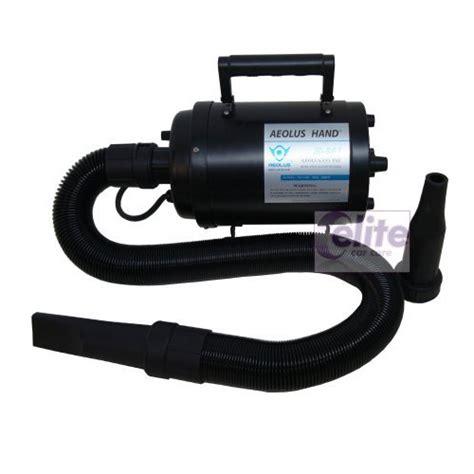 Aeolus Td 901 T Cyclone 1 aeolus h 901t blaster adjustable speed warm air car dryer