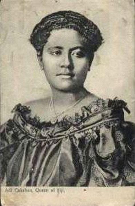 Golden Princess Ori By Ratu adi cakobau fijian princess fiji my ancestry fiji and wales