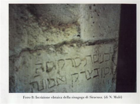 bagni ebraici siracusa porta urbica tempio di athena cattedrale fonte aretusa