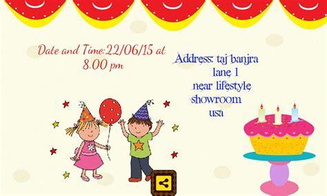 Birthday Invitation Card Maker Birthday Invitation Card Maker Android Apps On Google Play