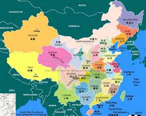 Map China by Map Of China City Physical Province Regional
