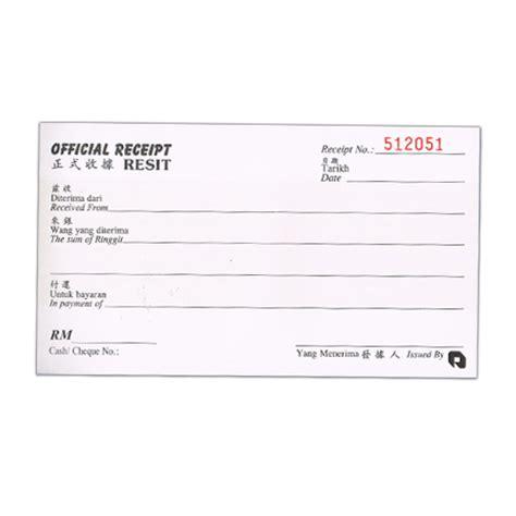fingerprint card template custom card template 187 fingerprint card template free