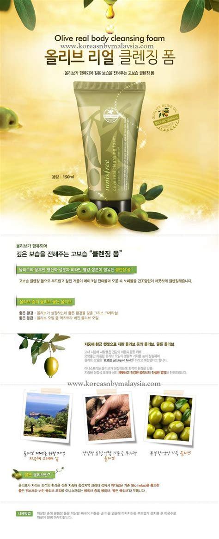 Innisfree Olive Real Cleansing Foam 150ml innisfree olive real cleansing foam korean cleanser