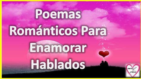 postales romanticas para enamorados imagenes de amor youtube poemas romanticos para enamorar hablados poema para ti