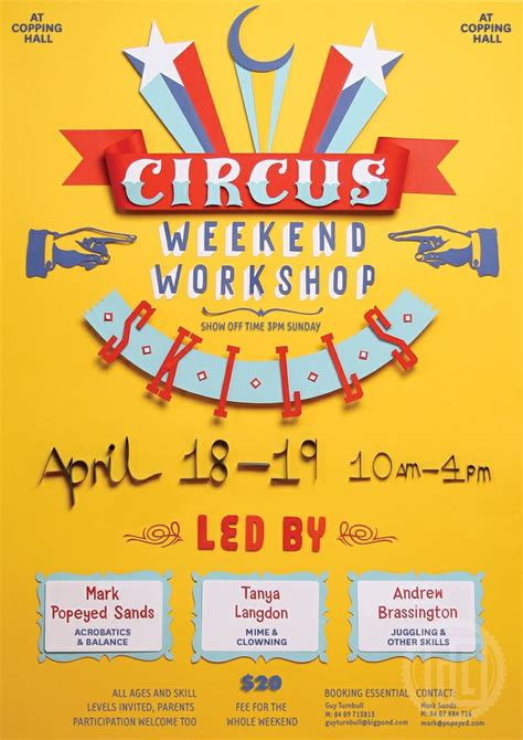 Poster Design Handmade   handmade poster for a circus skills workshop designed by