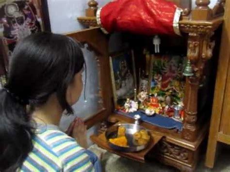 hindu prayer  meals pooja offering youtube