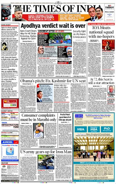 newspaper layout in india newspaper the times of india india front pages from