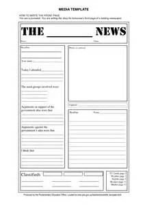 best photos of sle newspaper article writing story