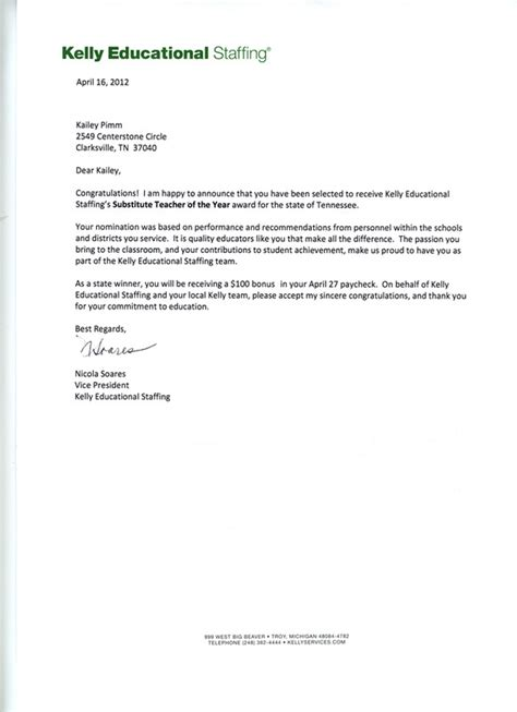 cover letter dear committee members internship cover letters for college students