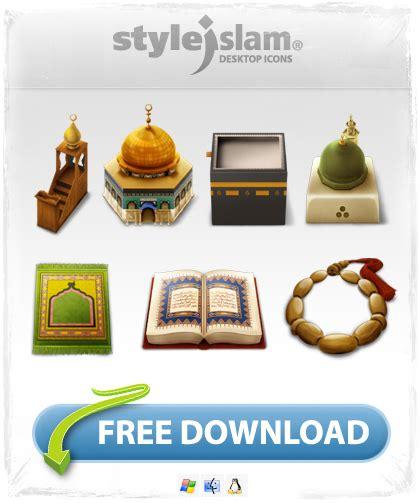 4 Designer   Islam theme icon