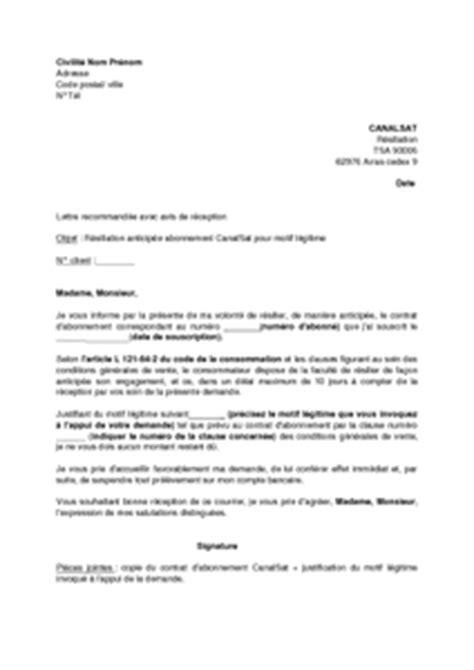 Free Generateur De Lettre De Resiliation modele lettre resiliation canal sat