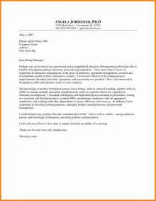 Business Letter Sample Reply Enquiry business letter sample reply enquiry business letters reply sample