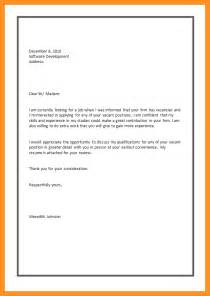 Basic Cover Letter Templates by 7 Basic Application Letter Sle Scholarship Letter