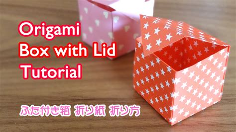 Origami Box With Cover - origami box with lid 折り紙 箱 ふた付き 簡単折り方