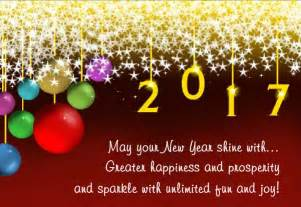 happy new year 2017 e card techtunes in