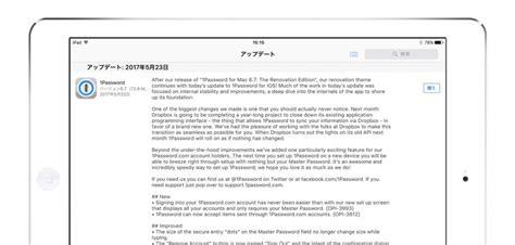 dropbox api v2 dropbox api v2のサポートや日本語などのローカライズをアップデートした 1password for