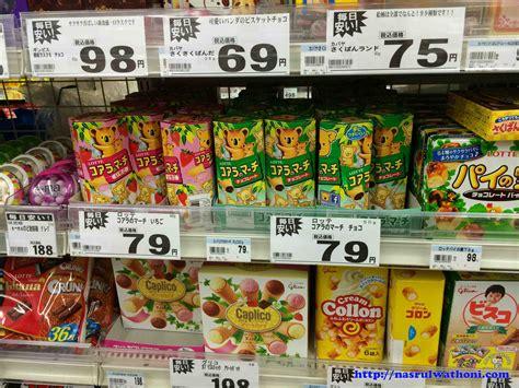 produk makanan minuman  supermarket jepang