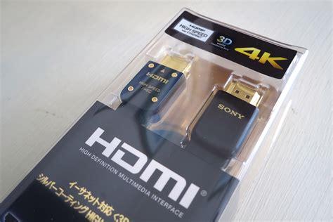 Sony Hdmi He20xf By Waroengame 低価格帯最強 sony hdmiケーブル dlc he10xf インプレッション audio style