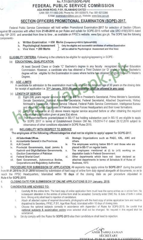 section officer fpsc section officers promotional examination sope 2017