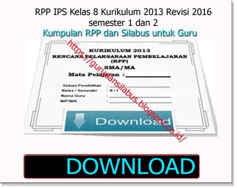 Cd Rpp Ppkn Kelas Viii Kurikulum 2013 Revisi 2017 kumpulan rpp dan silabus untuk guru seputar dunia pendidikan indonesia tempat silabus