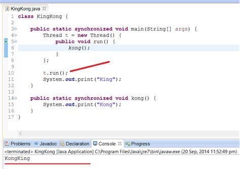design multithreaded application java common multi threading mistakes in java calling run