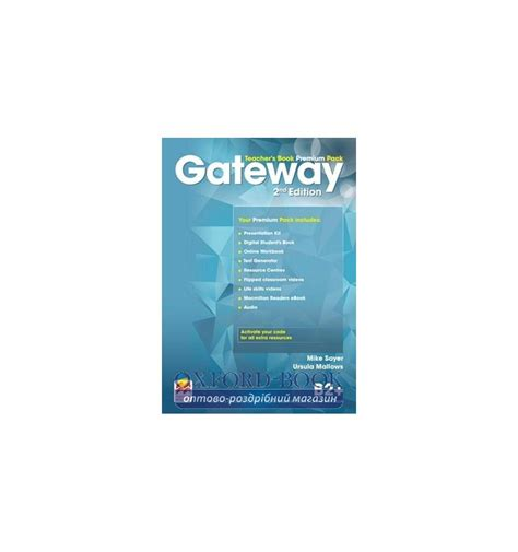 gateway 2nd edition b2 купить gateway b2 second edition teacher s book premium pack