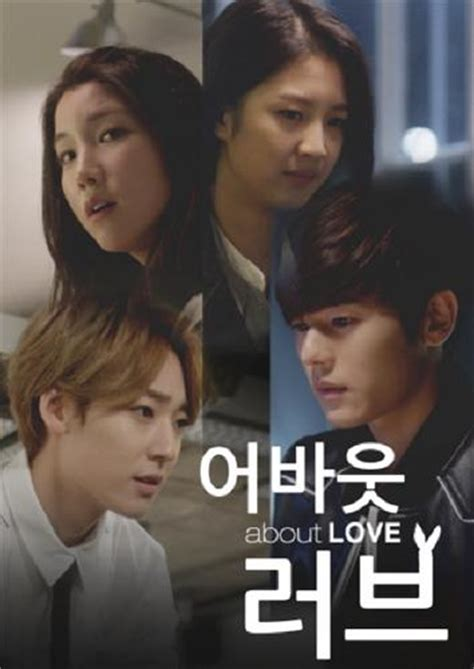 film korea romantis tanpa episode about love korean drama 2015 downloadaja com
