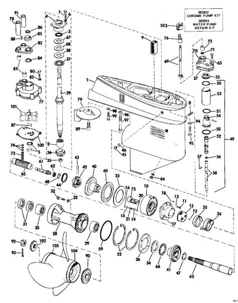 evinrude parts diagram evinrude gearcase parts for 1973 85hp 85393m outboard motor
