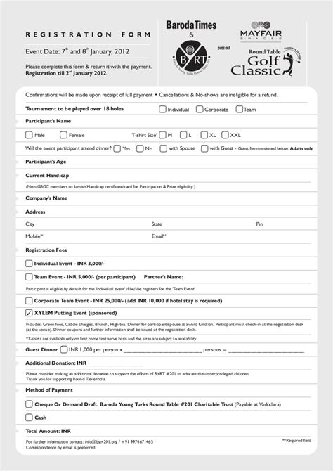 Registration Card Template Free For Recalls by Registration Form 13 12 11